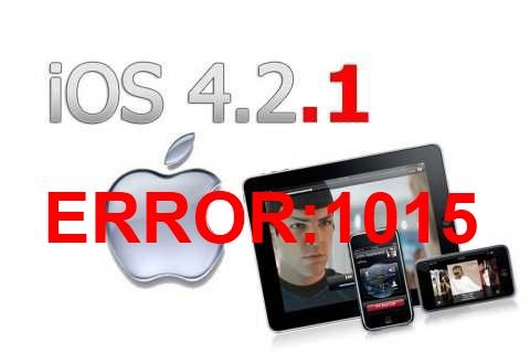 ios 4.2.1 1015 Инструкция: Как победить ошибку 1015 на iOS 4.2.1 с модемом 06.15 после UltraSn0w 1.2