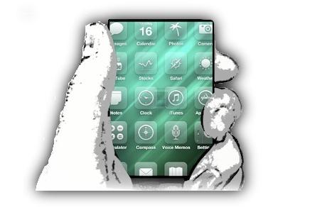iPhone Nano концепт