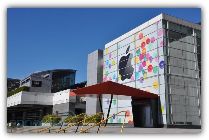 Yerba Buena Center - В котором пройдет презентация iPad 2