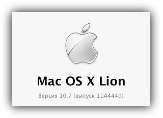 Mac OS X Lion 11a444d