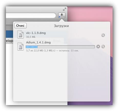 Safari - кнопка загрузки