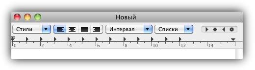 TextEdit в Snow Leopard