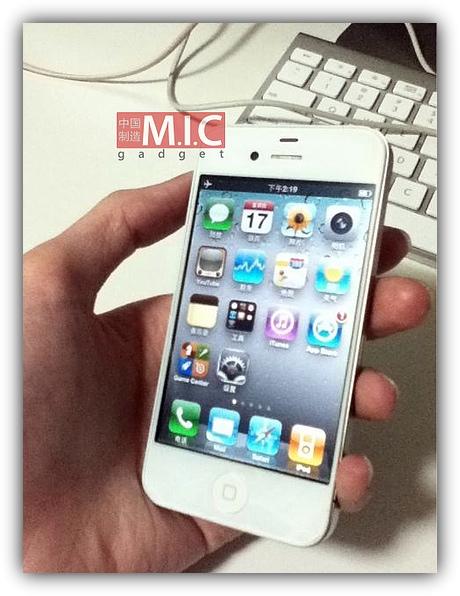 iPhone 4s или iPhone 5?