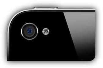 iPhone - камера