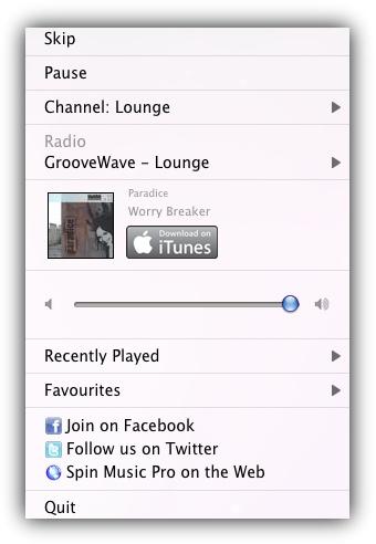 Spin Music Pro - Главное меню
