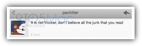 личный ответ Шиллера
