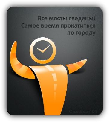 spb.briges - График разводки мостов в Санкт-Петербурге