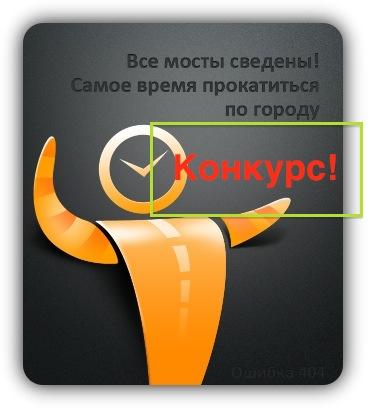 spb.briges: График развода мостов Санкт-петербурга