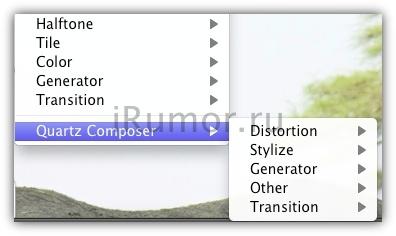 Quartz Composer в Pixelmator