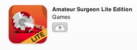 iTunes 10.3 - Повторная загрузка приложения