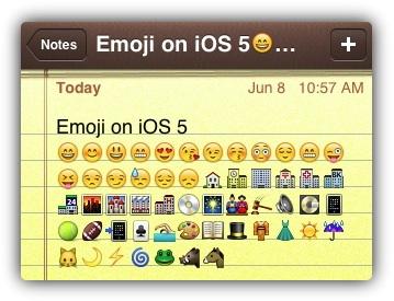 iOS 5: Emoji
