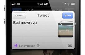 iOS 5 - Интеграция с Twitter