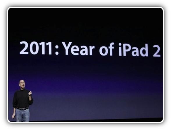 2011: Год iPad 2