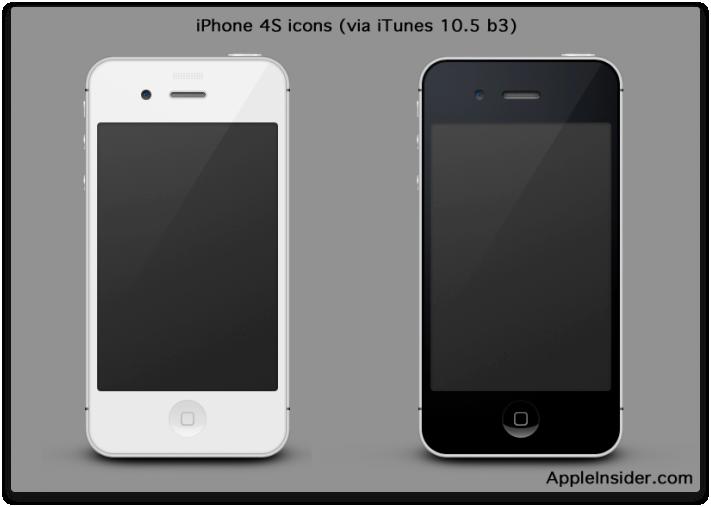 iPhone 4S в iTunes