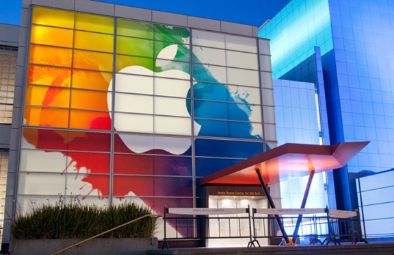 Yerba Buena готовится представить iPad 3