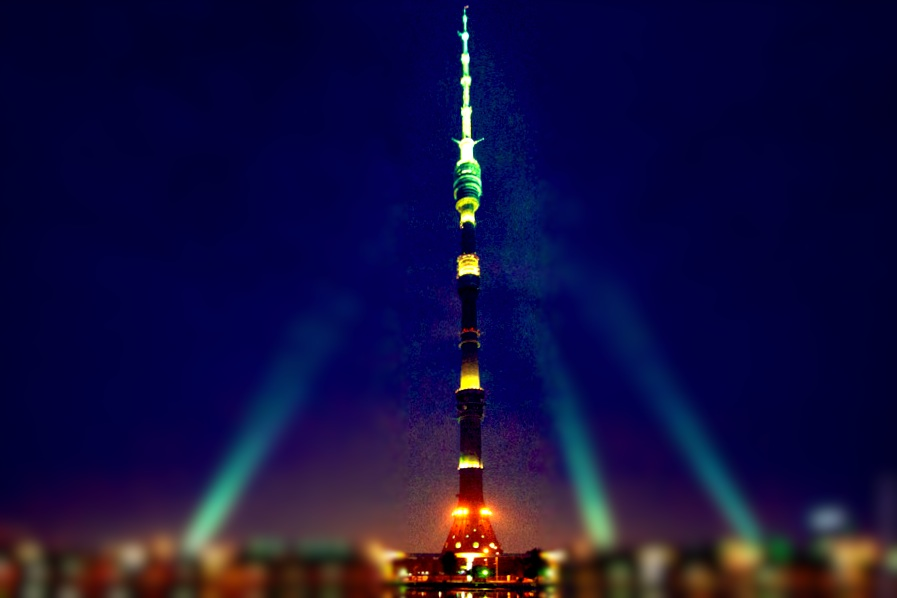 Фото Оснанкинской телебашни обработанное в Focus.app (оригинал фото взят с foto.mozzy.ru)
