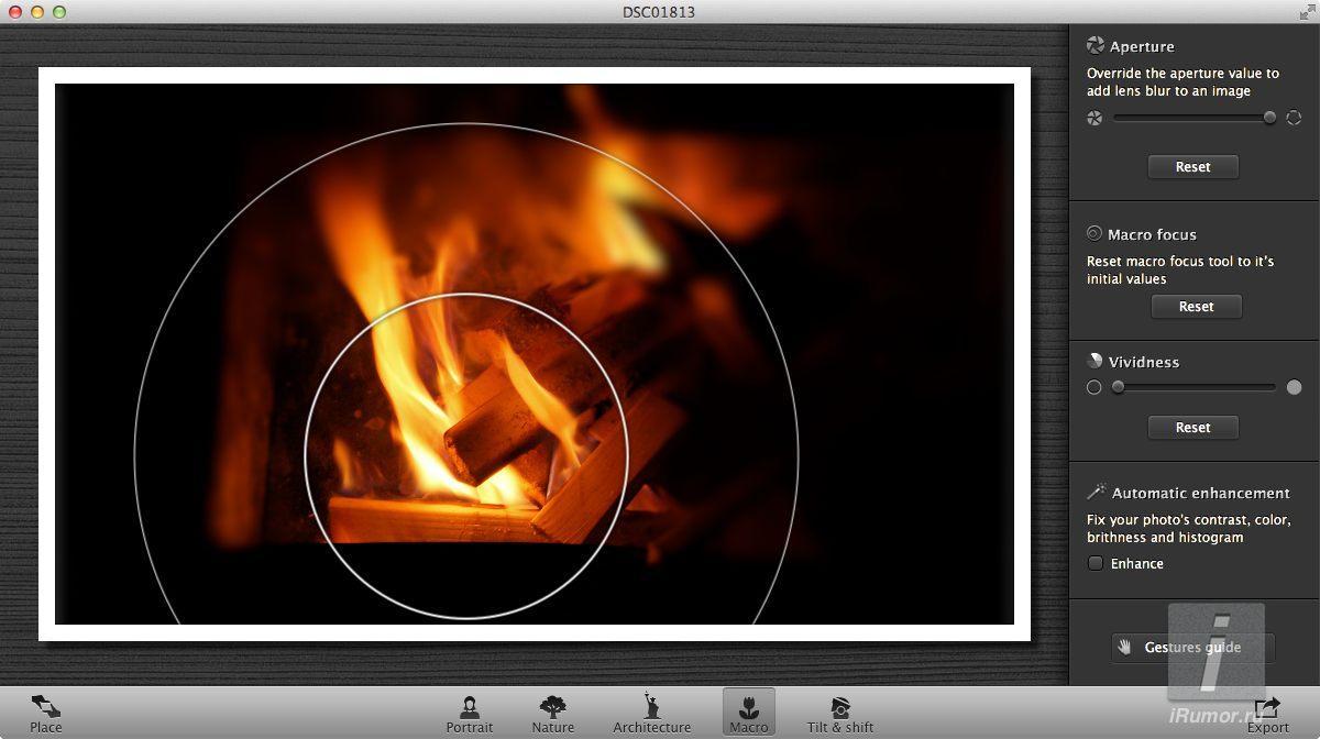 Focus.app - Главное окно программы